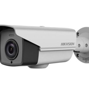 Hikvision DS-2CE16D9T-AIRAZH